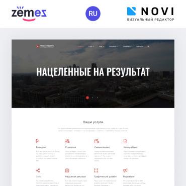 Купить  пофессиональные Ru Website Templates. Купить шаблон #79028 и создать сайт.