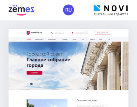 AdminPortal - Government Ready-to-Use Clean HTML RU HTML Template