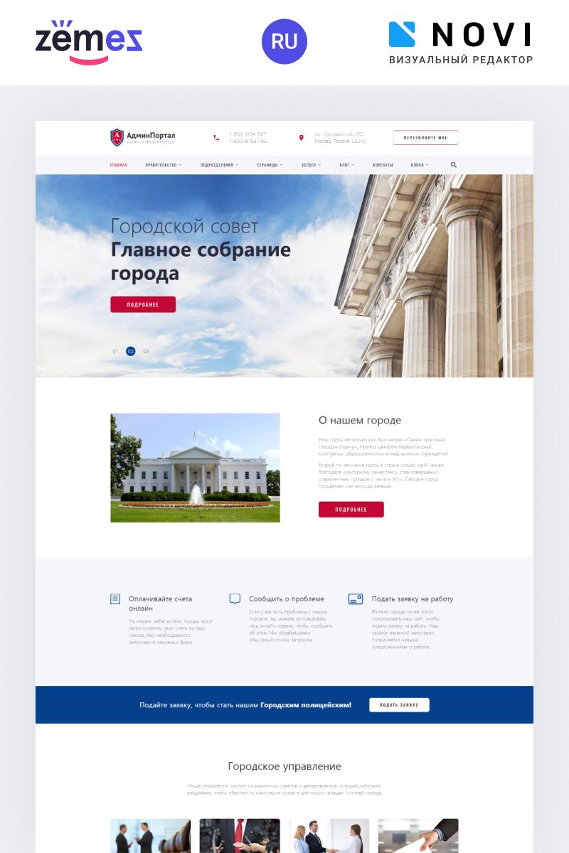 "Ru Website Template ""AdminPortal - Government Ready-to-Use Clean HTML"" #79209 - captura de pantalla"