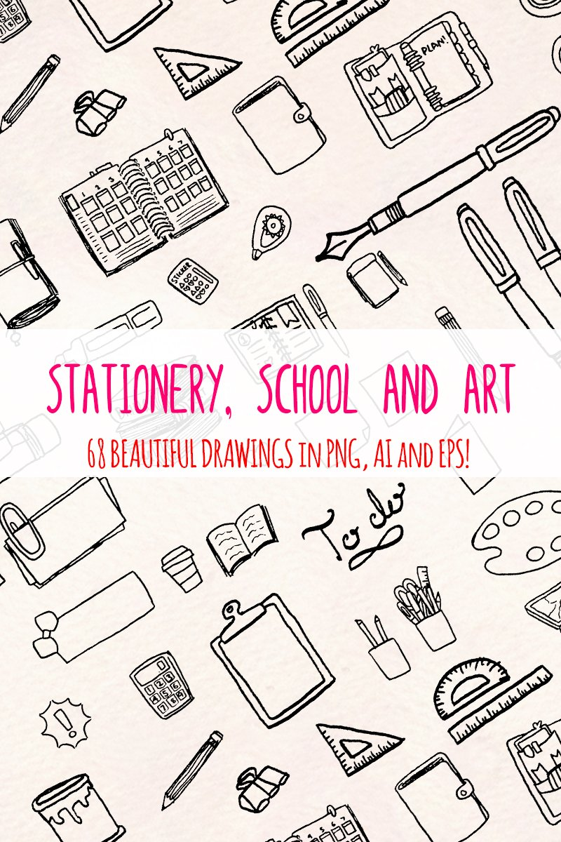 "Ilustración ""68 Stationery, School and Art Supply"" #79692 - captura de pantalla"