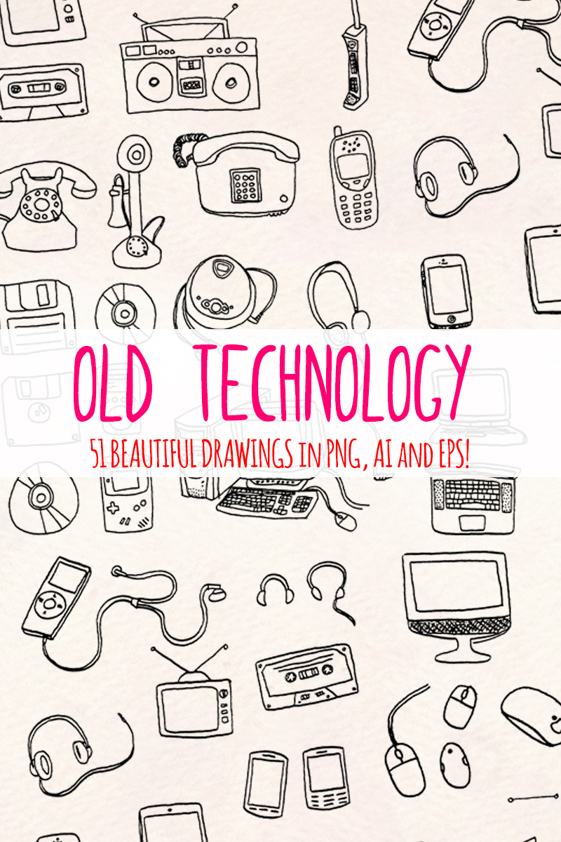 """51 Retro Computer and Technology"" Illustration №79685 - screenshot"