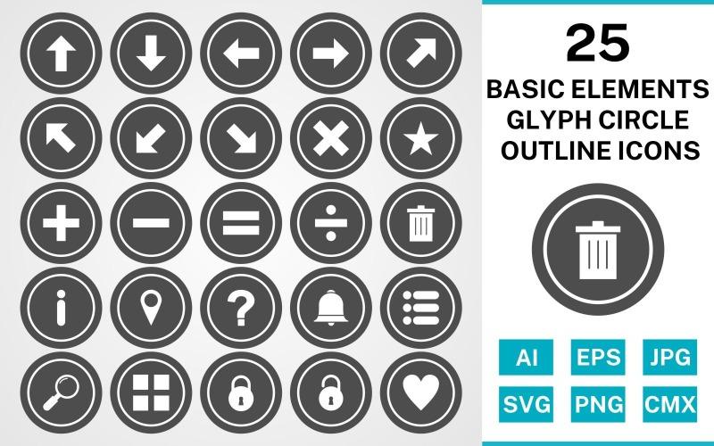 Набор иконок 25 основных элементов