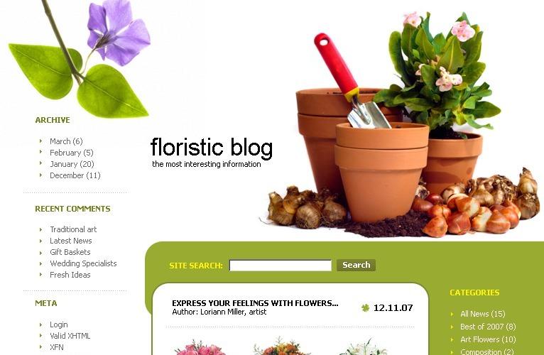 WordPress тема цветы