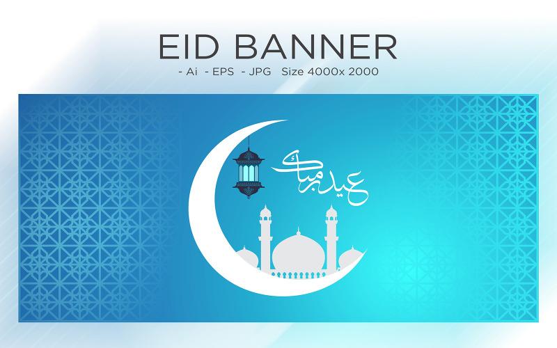Eid Gruß Banner Design mit islamischer Laterne - Illustration