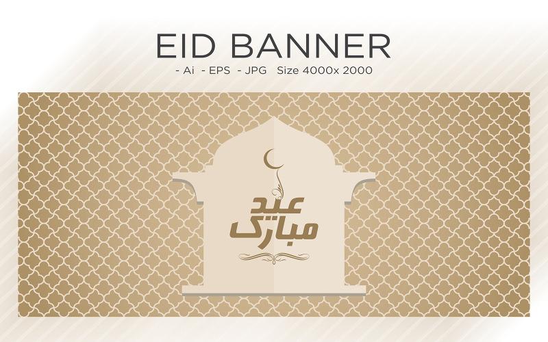 Eid Gruß Banner Design Islamic Arch - Illustration Vorlage