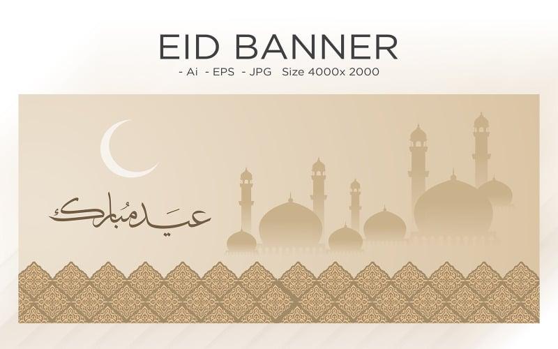 Eid-Gruß-Banner-Entwurf mit islamischer Kuppel - Illustration