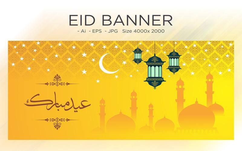 Eid Gruß Banner Laternen und islamische Kuppel - Illustration