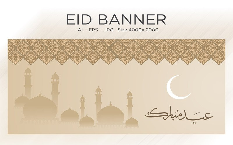 Eid Gruß Moschee Kuppel mit Mond Banner - Illustration