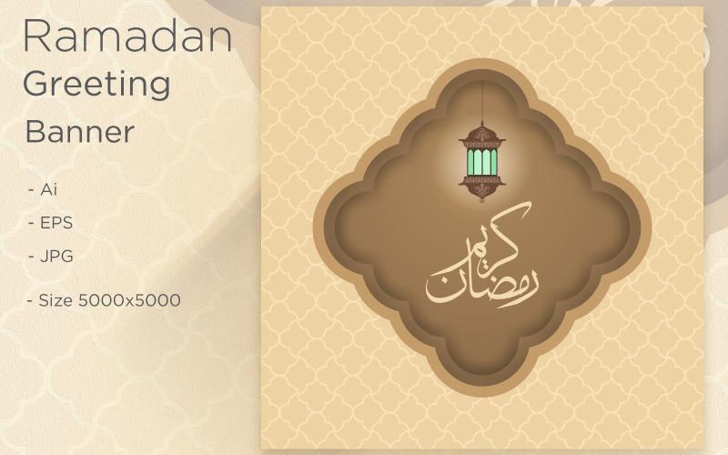 Ramadan Kareem Banner Islamische Laternen - Illustration