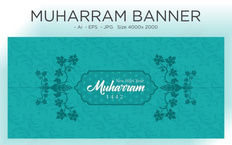 Frohes Muharram islamisches Neujahrs-Feiertags-Banner - Illustration