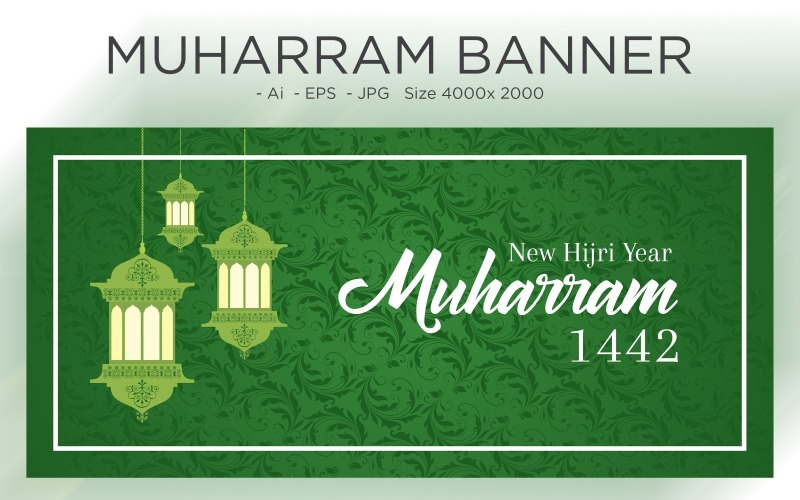 Muslimisches islamisches Neujahrsfest-Banner mit Laternen - Illustration