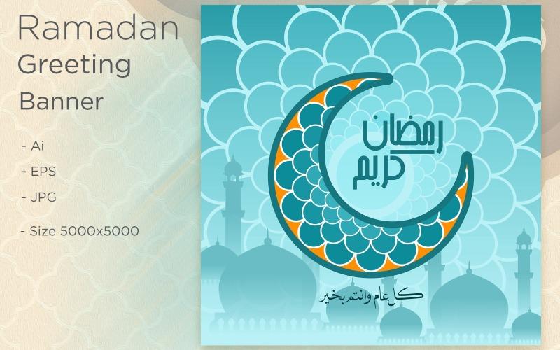 Ramadan Kareem Banner mit Mond und Moscheekuppel - Illustration