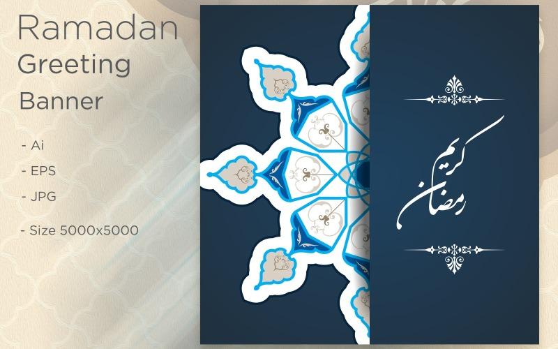 Ramadan Kareem Banner Ornamental Mandala - Illustration