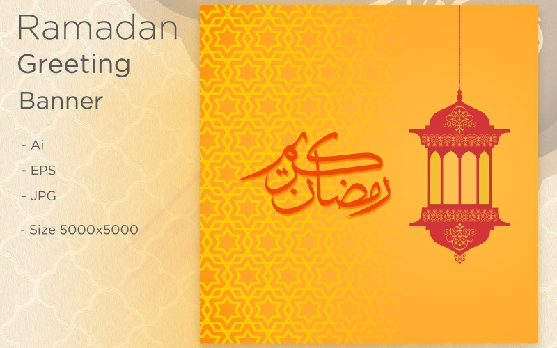 Ramadan Kareem Islamische Laternen und Musterbanner - Illustration