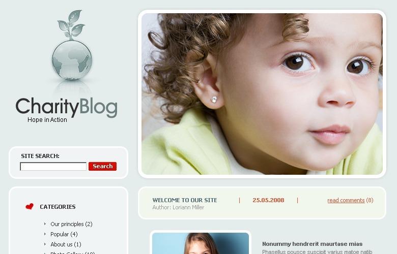 Благотворительная тема WordPress
