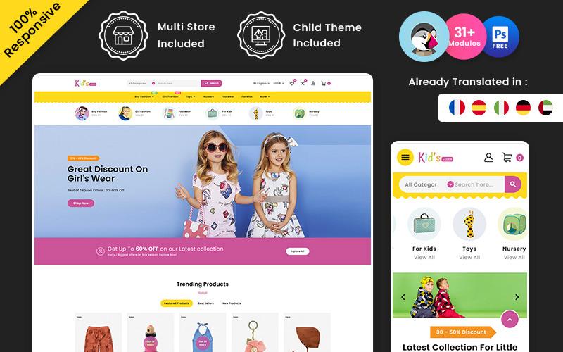 儿童商店 – 儿童时装和玩具多功能商店 Prestashop 商店