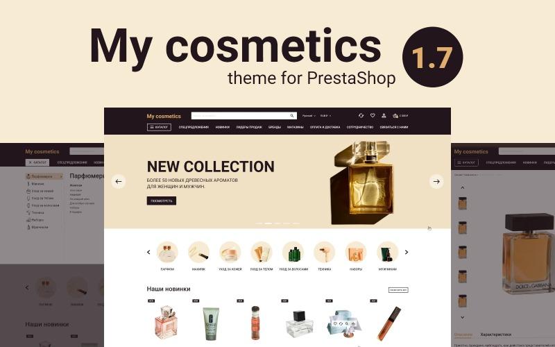 My Cosmetics - Theme für Kosmetik- und Parfümeriegeschäfte auf cms PrestaShop