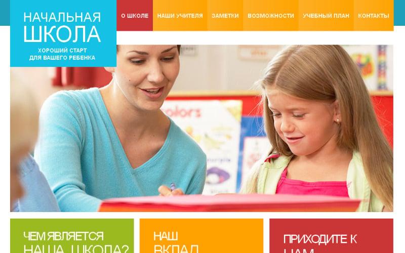 Modèle HTML de CMS pour école primaire Ru