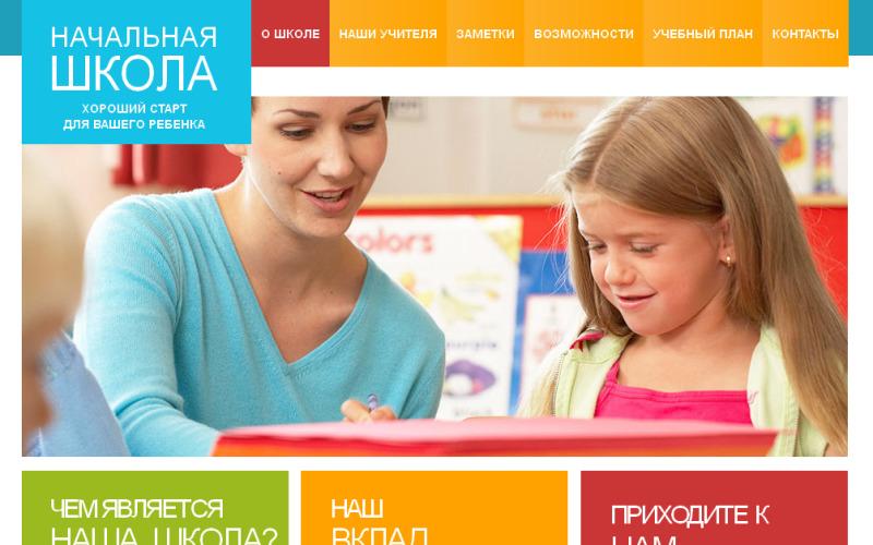 Grundskola Moto CMS HTML-mall Ru