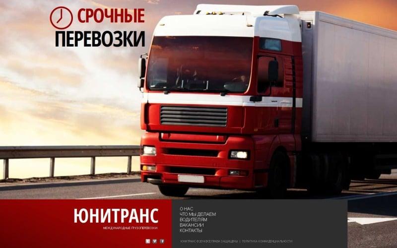 Грузовые автомобили Moto CMS HTML шаблон Ru