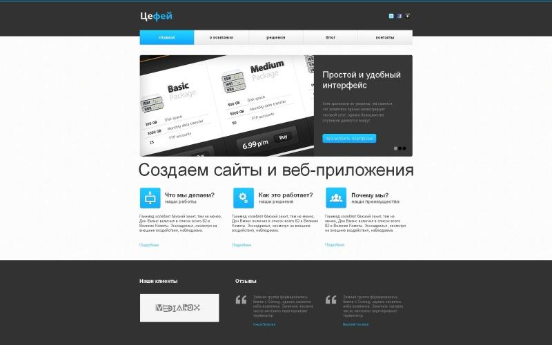 Webfejlesztés Moto CMS HTML sablon Ru