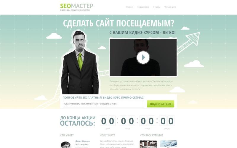 SEO Website Moto CMS HTML Vorlage Ru