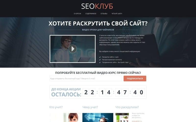 Sito web SEO Moto CMS HTML Template Ru