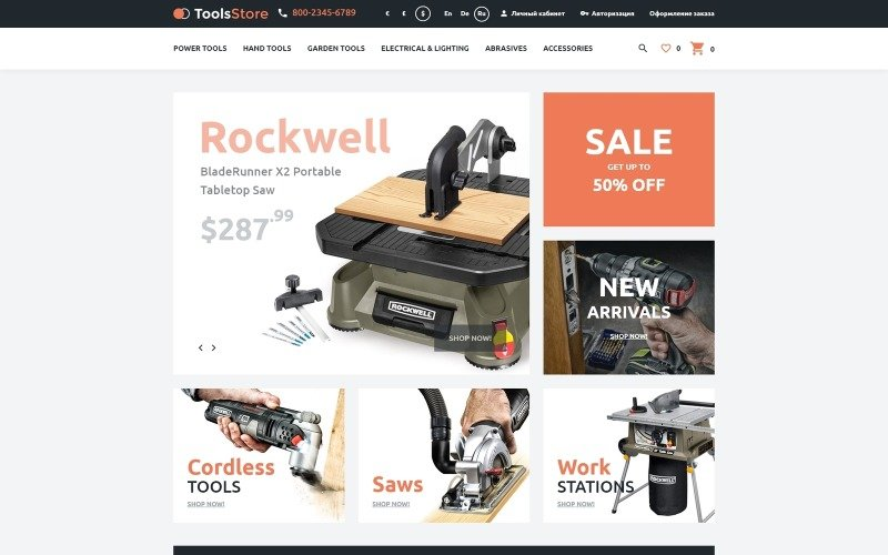 Шаблон OpenCart для магазина инструментов