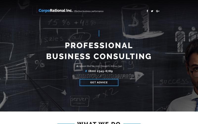 Консультации по шаблону целевой страницы