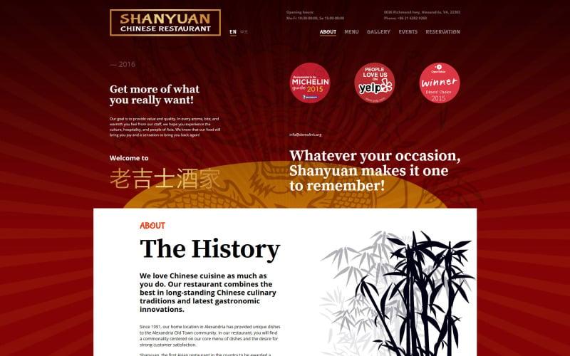 Chinese Restaurant Responsive Website Template