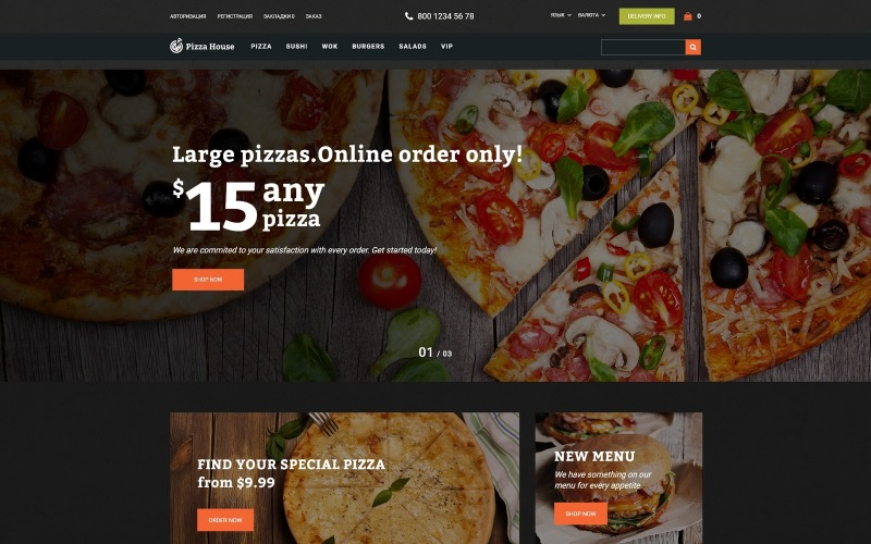 Pizza House - пиццерия с шаблоном OpenCart системы онлайн-заказов