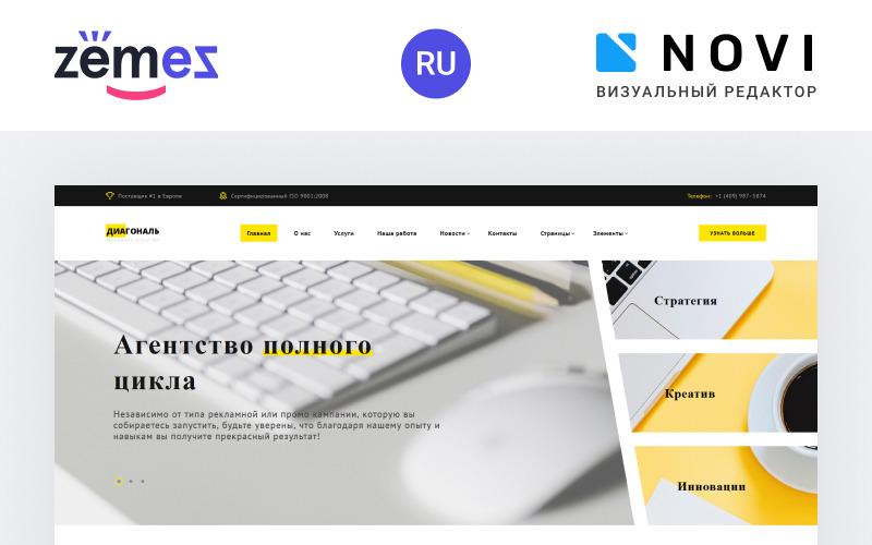 对角线-广告代理商多页HTML Ru网站模板