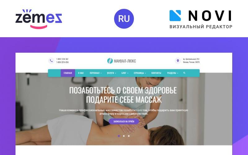 Manual-lux - Медицинский готовый классический шаблон сайта Novi HTML Ru