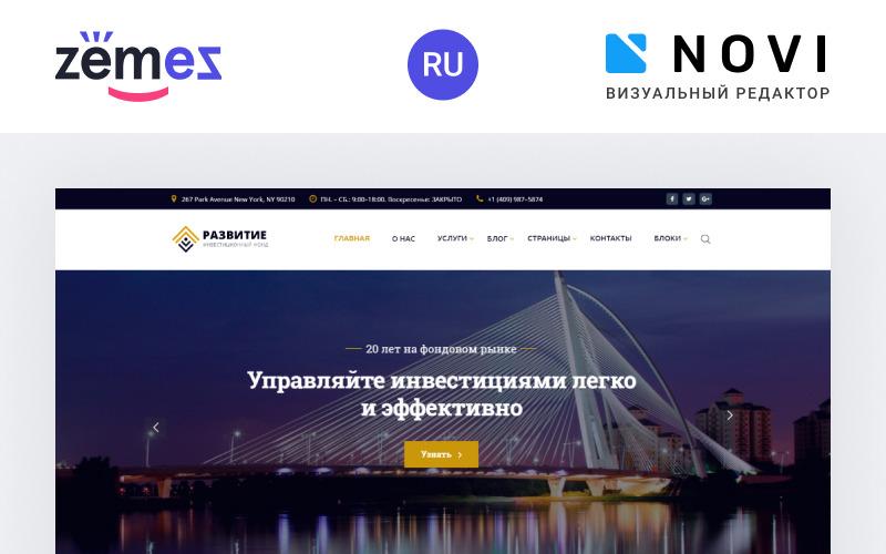Развитие - Готовый инвестиционный HTML Ru шаблон сайта