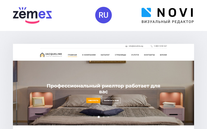 Jacqueline - Real Estate Multipage Ru Website Template