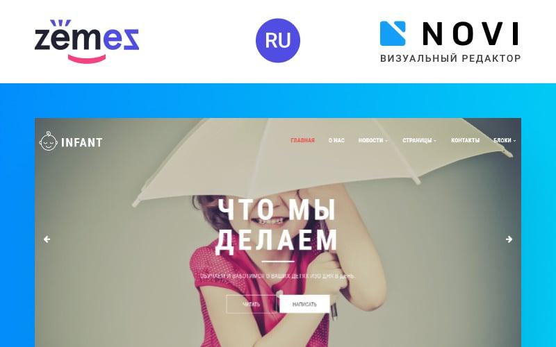 Детский - Готовый к использованию шаблон сайта HTML Ru для детской комнаты