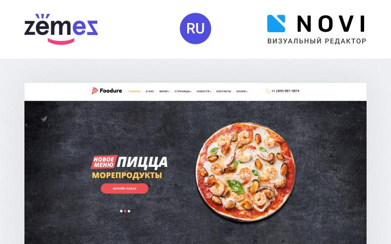 Foodure - Готовый к использованию многостраничный шаблон HTML Ru для ресторана