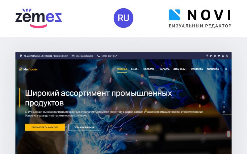 Inprom - Ipari használatra kész többoldalas HTML Ru webhelysablon