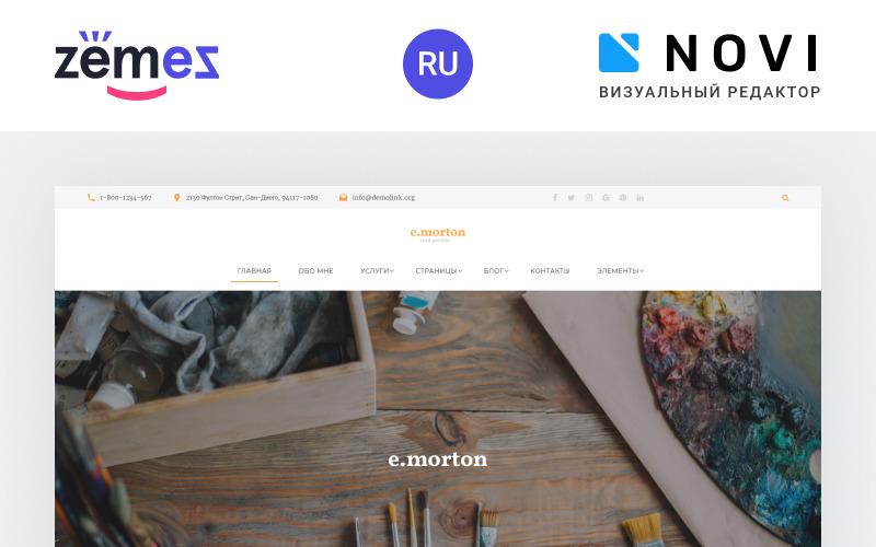 Emorton - Готовый к использованию многостраничный шаблон сайта на HTML5 Ru с портфолио художника