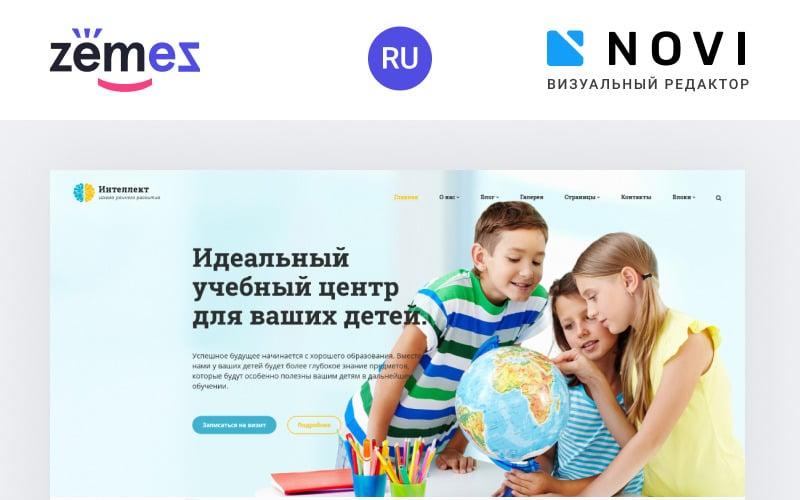 Интеллект - Готовый к использованию креативный HTML Ru шаблон сайта Детского центра