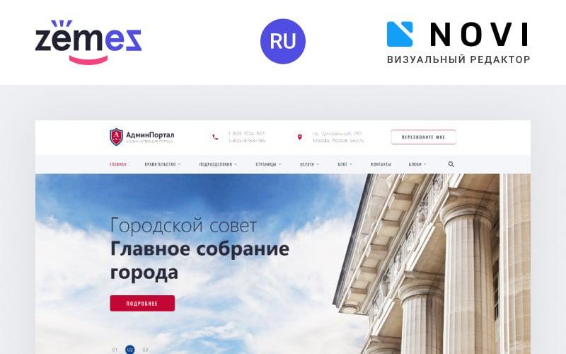 AdminPortal - Gebrauchsfertige Clean HTML Ru-Websitevorlage der Regierung