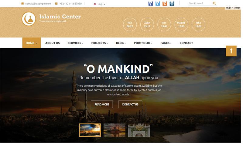 Исламский центр шаблон Joomla