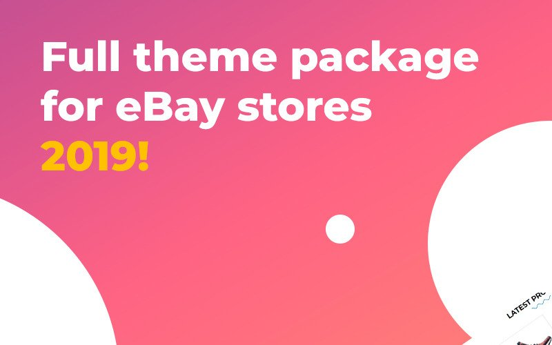 MinimalShop v2 EBay шаблон