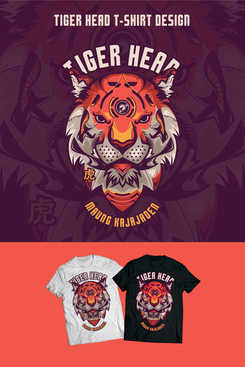 "T-shirt ""Tiger Head Illustration"" #86935"