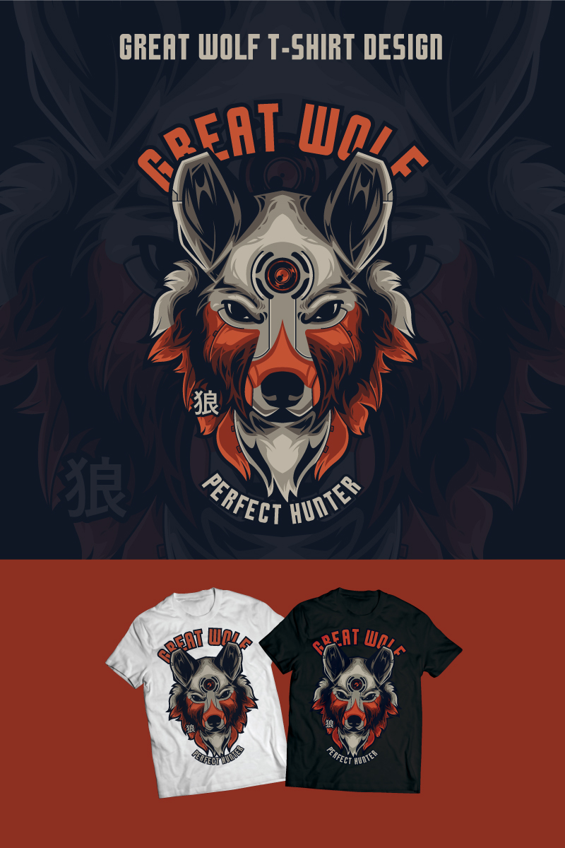 Great Wolf Design T-shirt