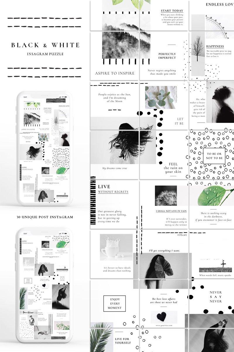 """Black & White - Instagram Puzzle"" média social  #87668"