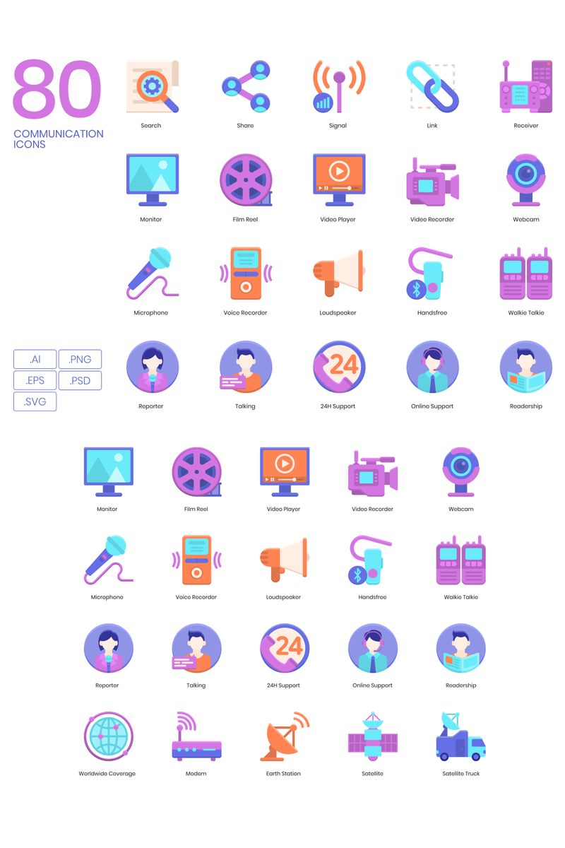 Zestaw Ikon 80 Communication Icons - Violet Series #89824