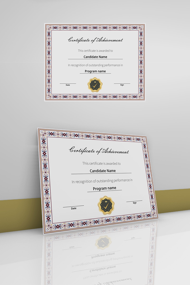 Certificate of achievement with ornamental border №90453