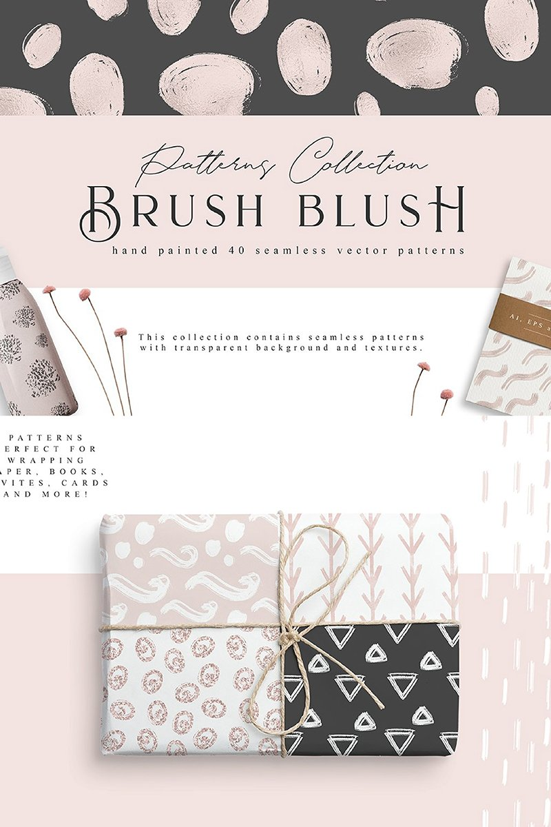 Brush Blush Pattern - screenshot