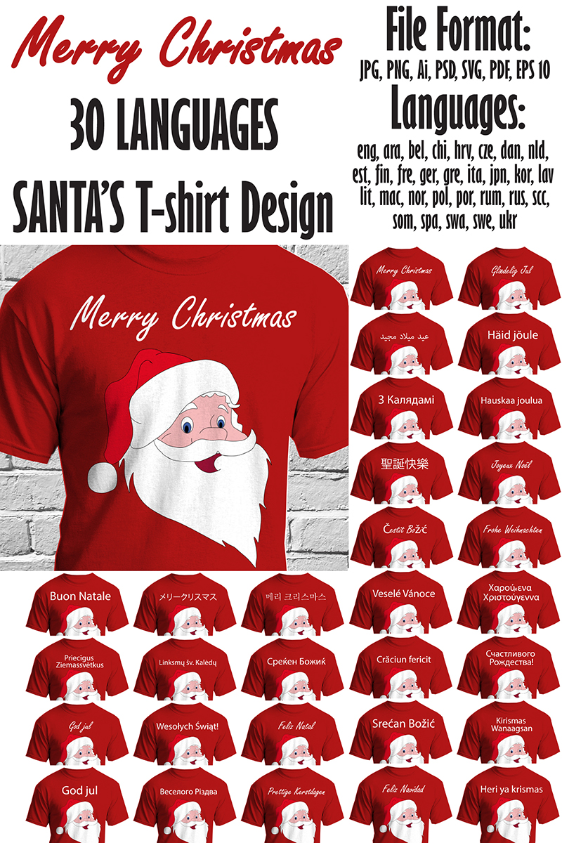 "T-shirt ""Merry Christmas 30 Languages SANTA'S Design"" #90905"